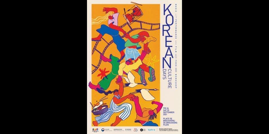 La culture coréenne mise à l'honneur à Bruxelles ce week-end
