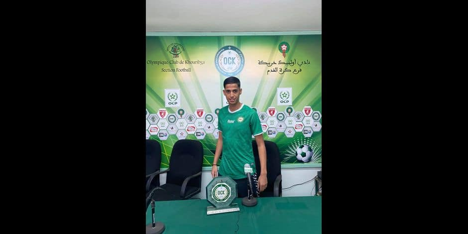 Yassine Abdelali (Antwerp) a signé en D1 marocaine!