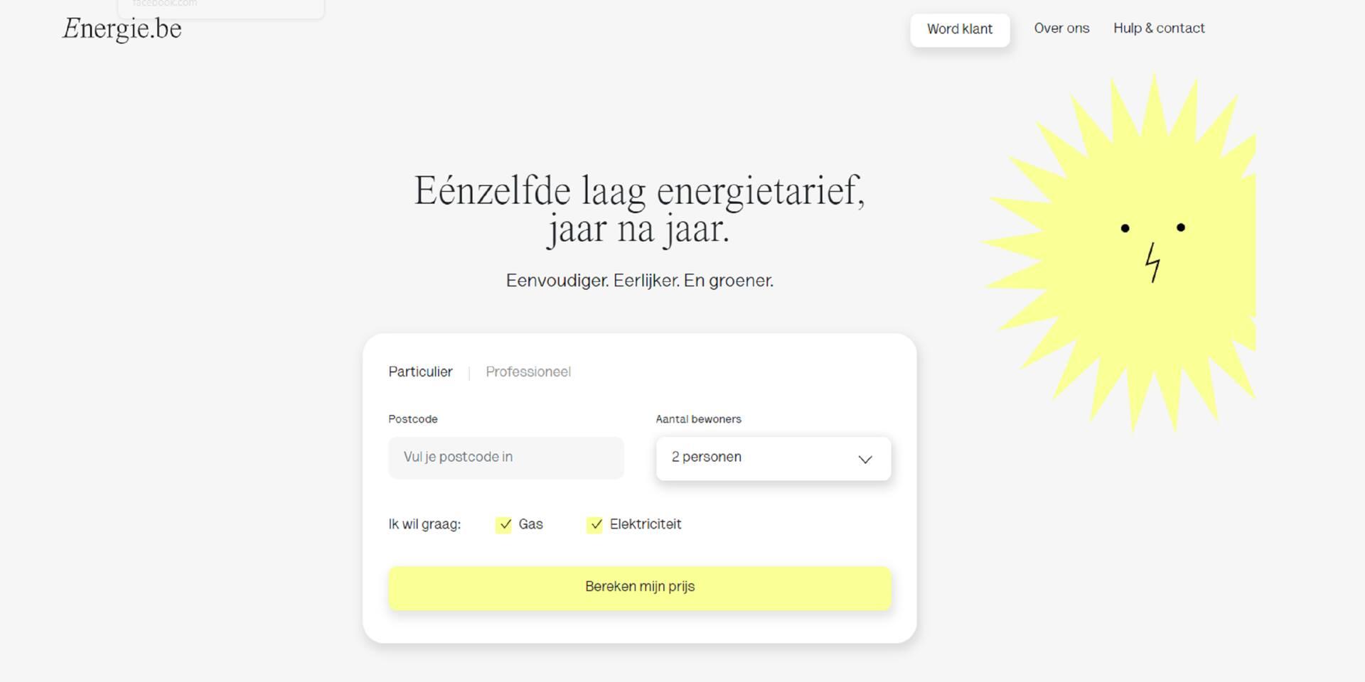 Un nouveau fournisseur d'énergie débarque sur le marché belge